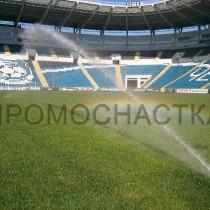 Футбольный клуб «Черноморец»